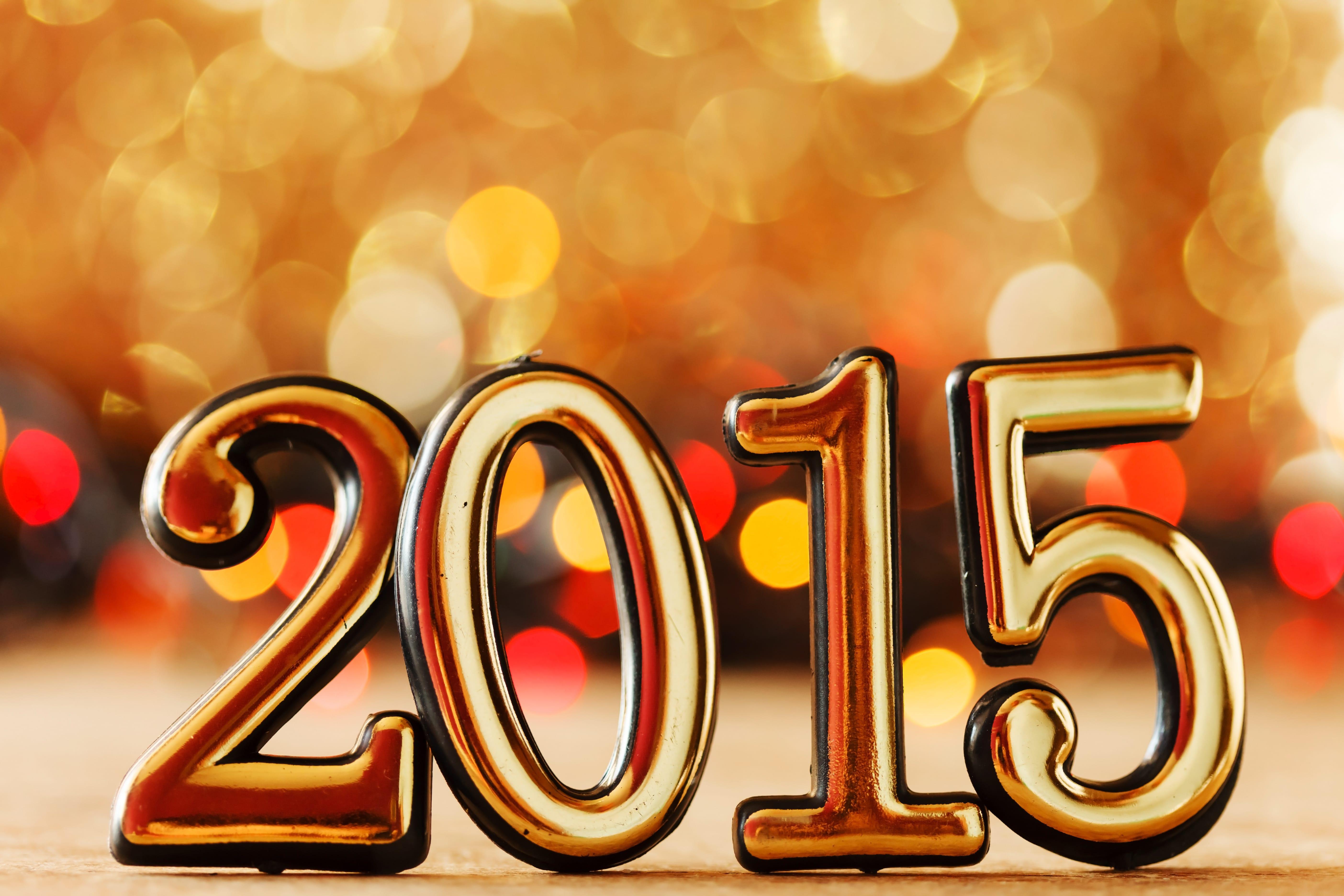 Открытки в новом 2015 году